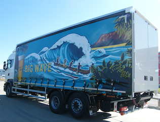 Big water curtain sider